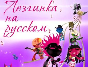 zilezgi.narod.ru