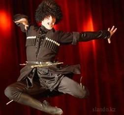 Lezginka Dance